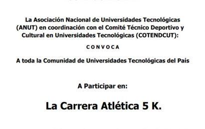 """Convocatoria """"La Carrera Atlética 5 K."""""""